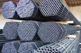 Metaloprerađivački materijal